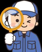 車検整備、定期整備、新車販売に関して、よくある質問をまとめました。