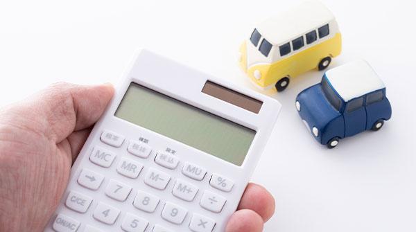 車検料金と流れ